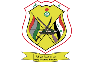 Iraqi Ground Force Logo