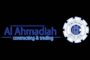 ahmadiah Logo
